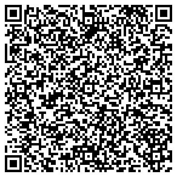 QR-код с контактной информацией организации СЕЛЬСКОХОЗЯЙСТВЕННЫЙ ПРОИЗВОДСТВЕННЫЙ КООПЕРАТИВ АЛЕШИНСКИЙ