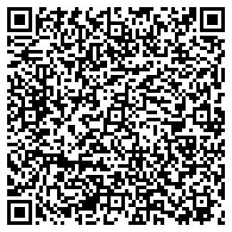 QR-код с контактной информацией организации АГРОБИЗНЕС