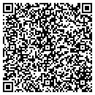 QR-код с контактной информацией организации ПАТИО ЗАО