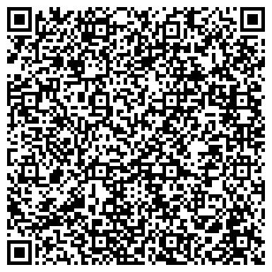 QR-код с контактной информацией организации СЕЛЬСКОХОЗЯЙСТВЕННЫЙ ПРОИЗВОДСТВЕННЫЙ КООПЕРАТИВ ИМ. КОМИНТЕРНА