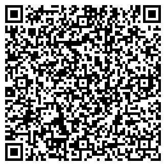 QR-код с контактной информацией организации ТОО ЗЕЛЕНЫЙ ГАЙ