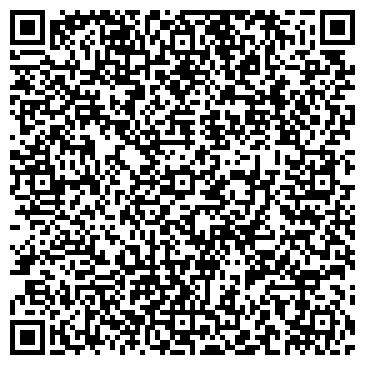 QR-код с контактной информацией организации МИЧУРИНСКИЙ ЗАВОД ПО ПРОИЗВОДСТВУ АВТОБУСОВ