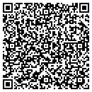 QR-код с контактной информацией организации СОБОЛЕВО, ЗАО