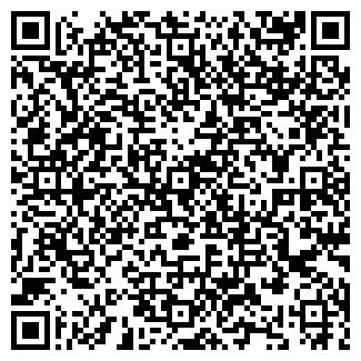 QR-код с контактной информацией организации ДОСУГОВО, ЗАО