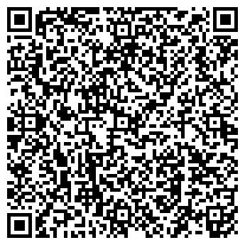 QR-код с контактной информацией организации МОНАСТЫРЩИНСКОЕ ДРСУ
