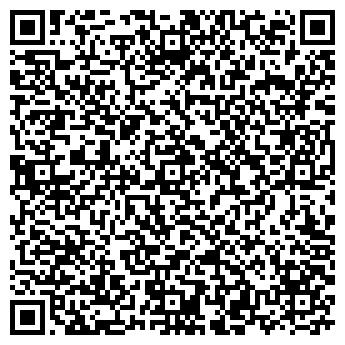 QR-код с контактной информацией организации МОРШАНСКАЯ СЕЛЕКЦИОННАЯ СТАНЦИЯ