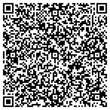 QR-код с контактной информацией организации СЕЛЬСКОХОЗЯЙСТВЕННЫЙ ПРОИЗВОДСТВЕННЫЙ КООПЕРАТИВ КАДЫКОВСКИЙ