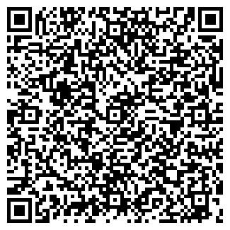 QR-код с контактной информацией организации РА ПРОВАНС