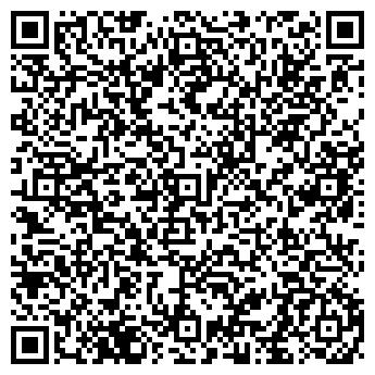 QR-код с контактной информацией организации АЛГАСОВСКАЯ УЧАСТКОВАЯ БОЛЬНИЦА