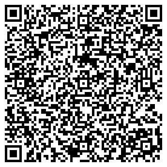QR-код с контактной информацией организации ДЬЯЧИНСКАЯ АМБУЛАТОРИЯ
