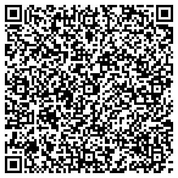 QR-код с контактной информацией организации МОРШАНСКАЯ ДЕТСКАЯ БОЛЬНИЦА