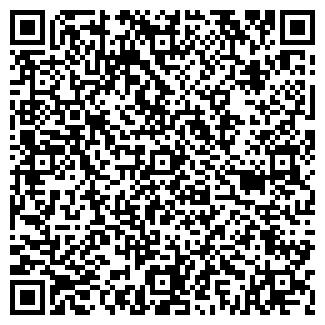 QR-код с контактной информацией организации ООО ВИНИЛ-К
