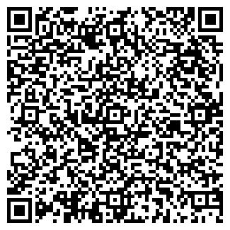QR-код с контактной информацией организации ВИВАС