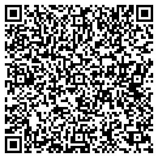 QR-код с контактной информацией организации PHILBROTHERS