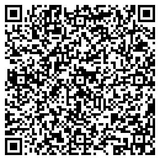 QR-код с контактной информацией организации ПРОМСТАНДАРТ УП