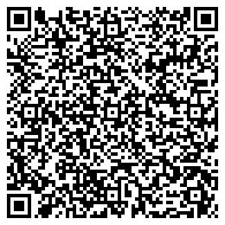 QR-код с контактной информацией организации ОАО ДЕКСТРИНЗАВОД