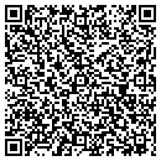 QR-код с контактной информацией организации ИНТЕГРАЛ-Т