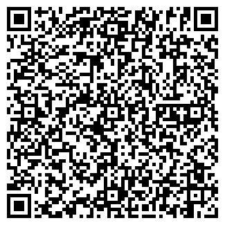 QR-код с контактной информацией организации ПРОДУКТЫ № 31