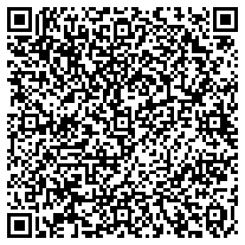QR-код с контактной информацией организации РЕСТОРАН ИЛЬ-ПАТИО