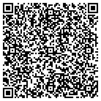 QR-код с контактной информацией организации ЯДРИНО СЕЛЬСКОХОЗЯЙСТВЕННОЕ, ЗАО