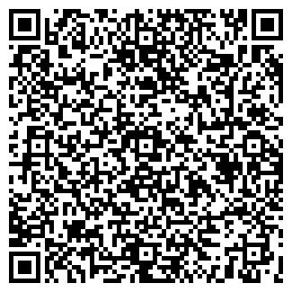 QR-код с контактной информацией организации МЦЕНСК