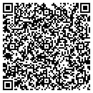 QR-код с контактной информацией организации МЦЕНСКОЕ СМУ