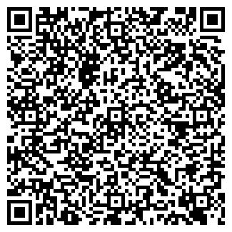 QR-код с контактной информацией организации СУ № 831