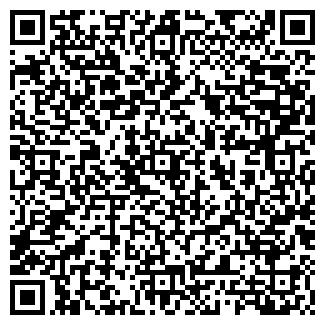 QR-код с контактной информацией организации ДОРОЖНОЕ РСУ № 3