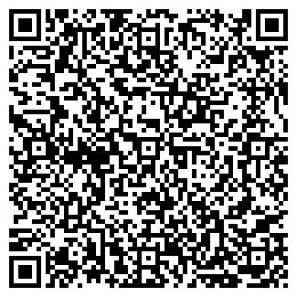 QR-код с контактной информацией организации РАССВЕТ-3