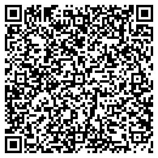 QR-код с контактной информацией организации РРБ-БАНК ЗАО