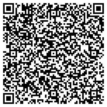 QR-код с контактной информацией организации НАВЛИНСКИЙ ЛЕСХОЗ