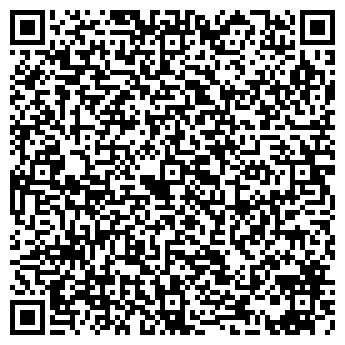 QR-код с контактной информацией организации НАВЛИНСКОЕ КОЛХОЗ