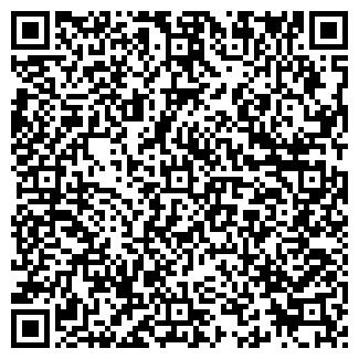 QR-код с контактной информацией организации РЕВЕНСКОЕ ТОО