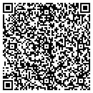 QR-код с контактной информацией организации СОТИ ООО