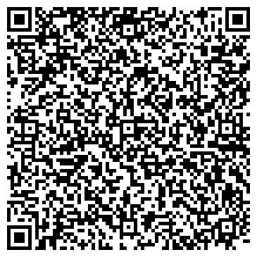 QR-код с контактной информацией организации СТИЛМАРК СП БЕЛОРУССКО-АМЕРИКАНСКОЕ