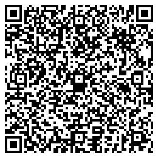 QR-код с контактной информацией организации СУ 5