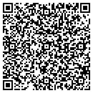 QR-код с контактной информацией организации ООО СУПЕРПАК КОМПАНИ