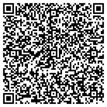 QR-код с контактной информацией организации БОЛЬНИЦА ОРЛОВСКАЯ УЧАСТКОВАЯ