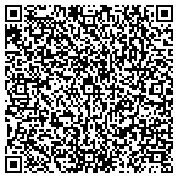 QR-код с контактной информацией организации РАСЧЕТНО-КАССОВЫЙ ЦЕНТР НОВАЯ УСМАНЬ