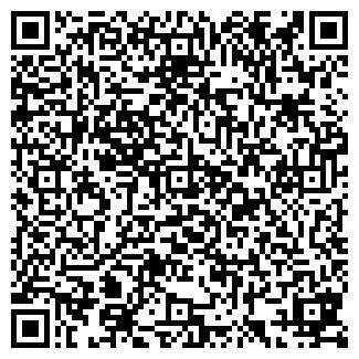 QR-код с контактной информацией организации КБМ