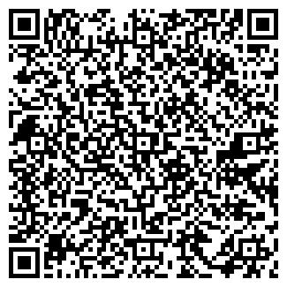 QR-код с контактной информацией организации АТД-СЕРВИС, ООО