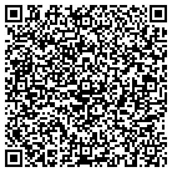 QR-код с контактной информацией организации КАШИРАМОЛОКО, ООО