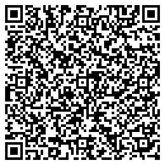 QR-код с контактной информацией организации АВТОПИЛОТ