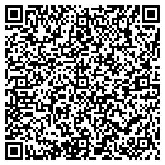 QR-код с контактной информацией организации ТЦ Стандарт