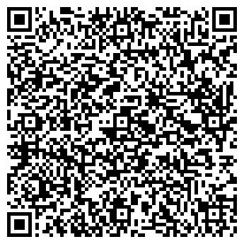 QR-код с контактной информацией организации СВЯТОК