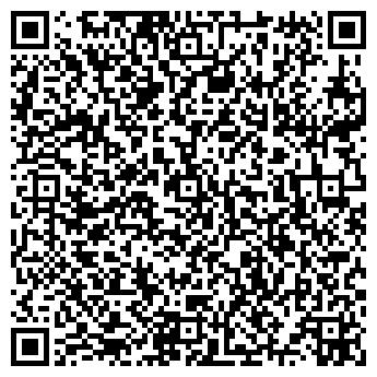 QR-код с контактной информацией организации УНИВЕРСАМ ЮБИЛЕЙНЫЙ 92 ЗАО
