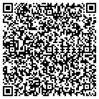 QR-код с контактной информацией организации НОВОХОПЕРСКИЙ