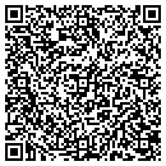 QR-код с контактной информацией организации ХОПЕРУШКА