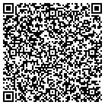 QR-код с контактной информацией организации ХОПЕРСКАЯ СХА