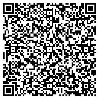 QR-код с контактной информацией организации ВЫ И МЫ